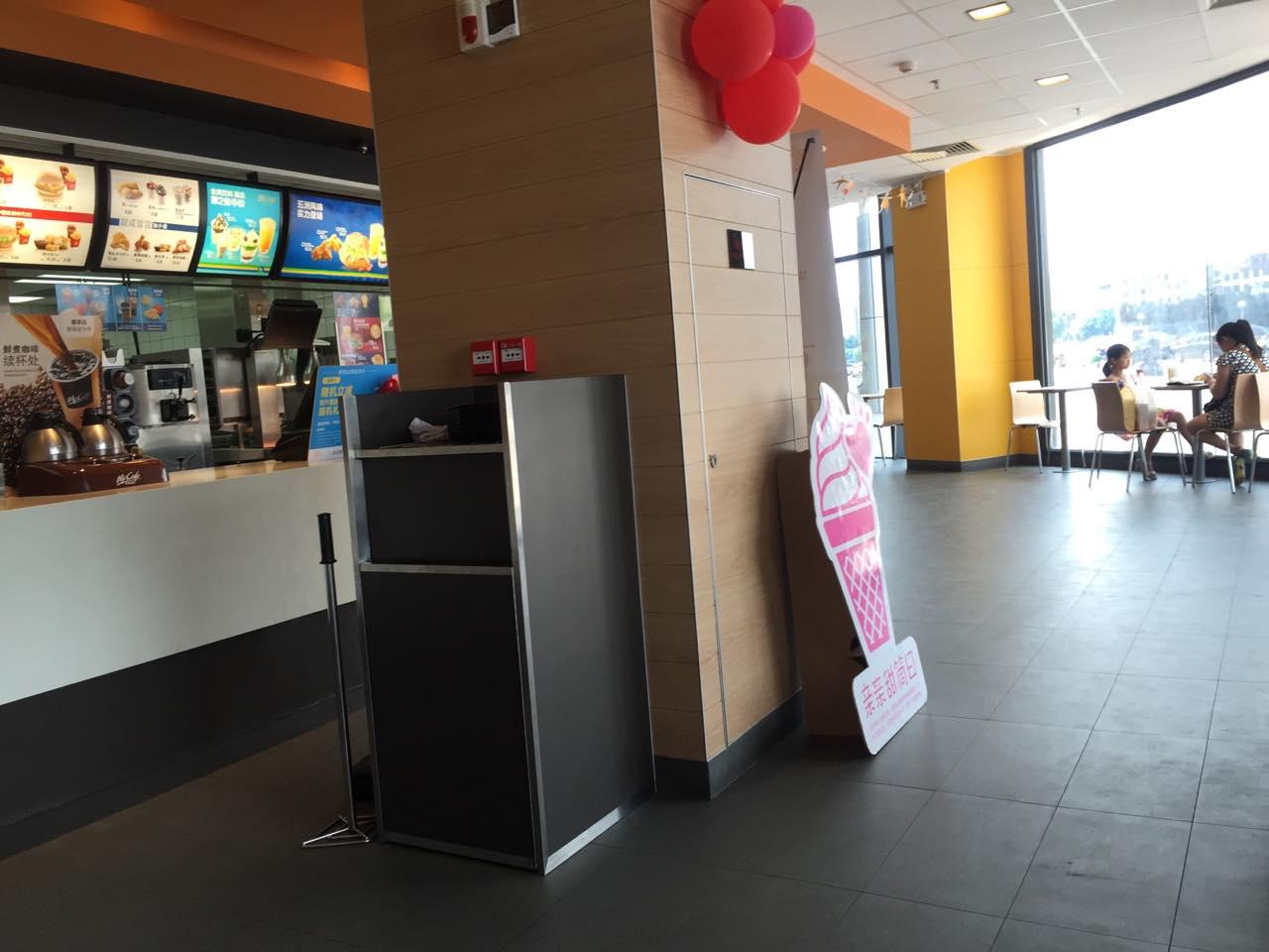麥當勞(懷集店)