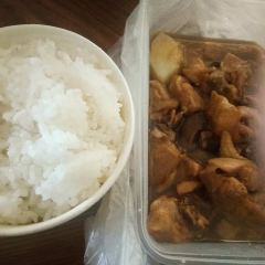 楊銘宇黃燜雞米飯(八卦嘴店)用戶圖片