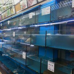 阿勇海鮮排檔(蓮花路1號店)用戶圖片