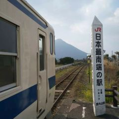 日本鐵路最南端 西大山站用戶圖片