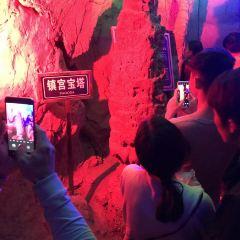 龍宮岩用戶圖片