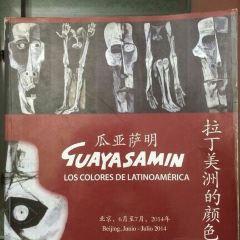 Guayasamin Museum User Photo