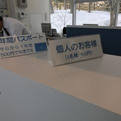 Hoheikan User Photo