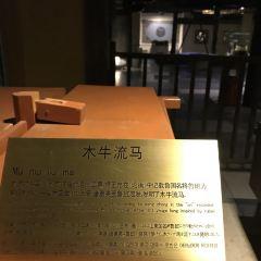 Luban Memorial Hall User Photo