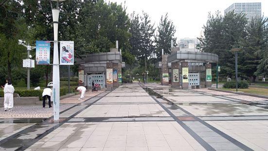 Penquan Square