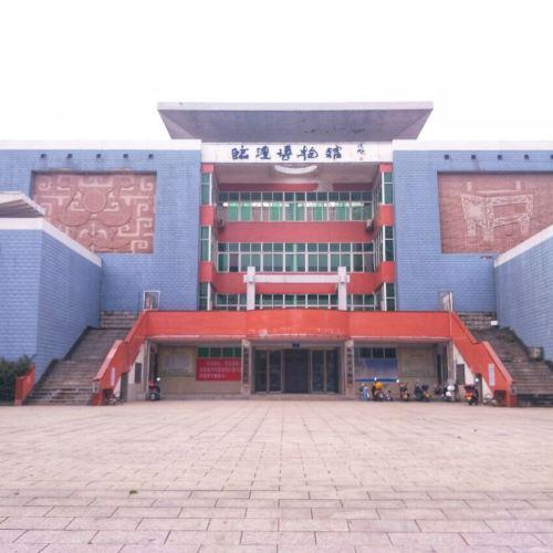 Linli Museum