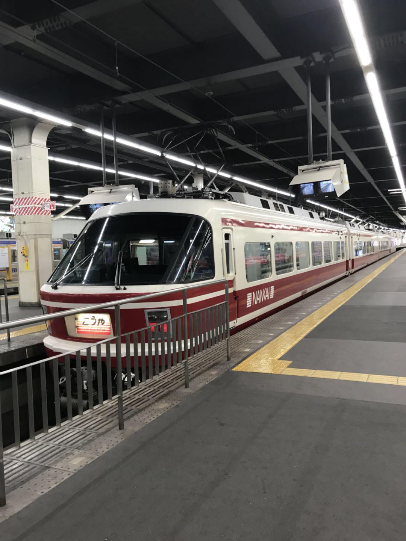 오사카 시티 에어 터미널