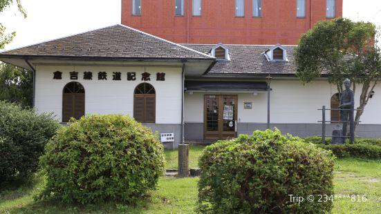 Kurayoshi Line Railway Memorial Hall