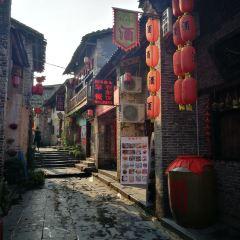 Ouyang Yuqian's Former Residence User Photo