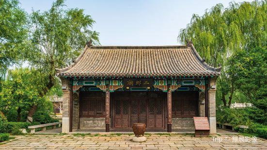 Er-Lang God Temple