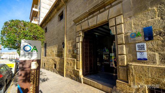 Centro de Interpretacion Olivar y Aceite