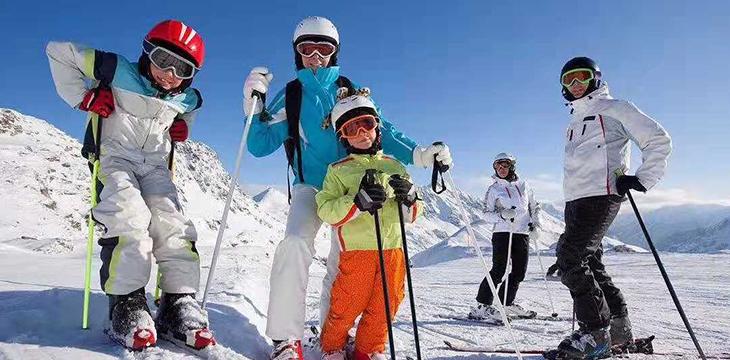 Wudang International Ski Field