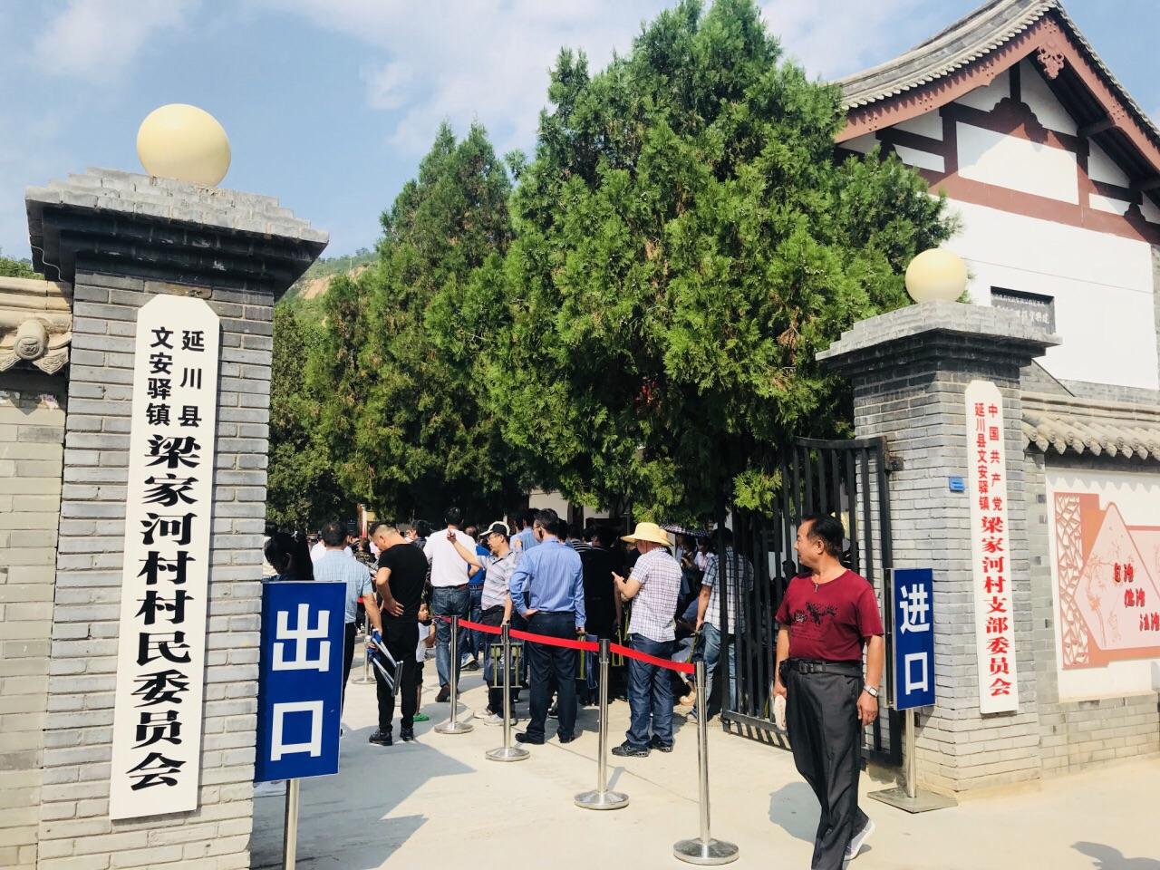 Liangjiahecun Geming Memorial Hall