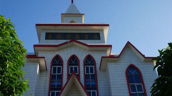 基督教深澳堂