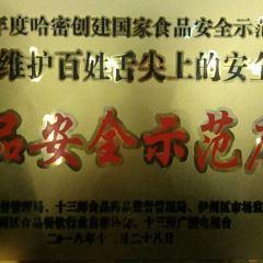 青禾小廚三分店用戶圖片