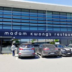 美食軒Madam Kwong用戶圖片