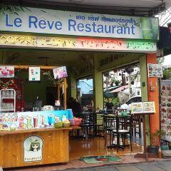 Le Reve Restaurant User Photo