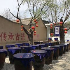 Yuanjia Village User Photo