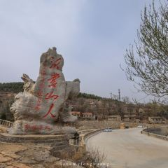 Jiujianpeng Tourist Zone User Photo