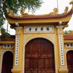 Ambassador's Pagoda (Chua Quan Su) User Photo