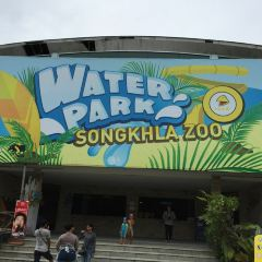 Songkhla Zoo User Photo
