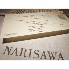 NARISAWA User Photo