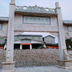 Hakka Red Museum User Photo