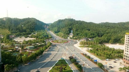 鏡山森林公園