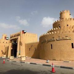 Al Ain National Museum User Photo