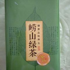 China Laoshan Tea Culture Museum User Photo