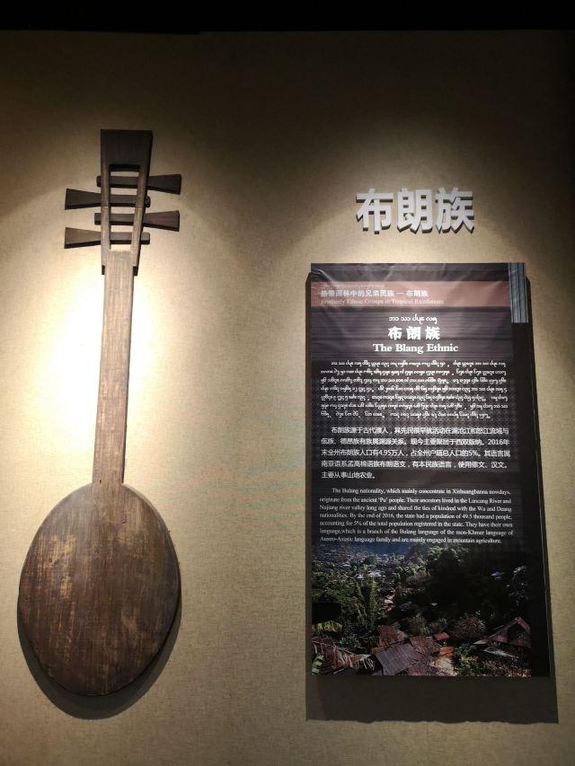 西雙版納民族博物館