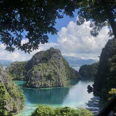 Kayangan Lake User Photo