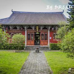 Heyuan Tuocheng User Photo