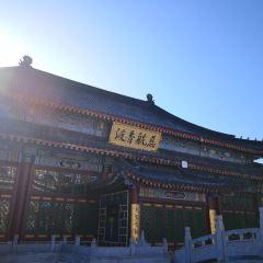 야오취안산 종영선사 여행 사진