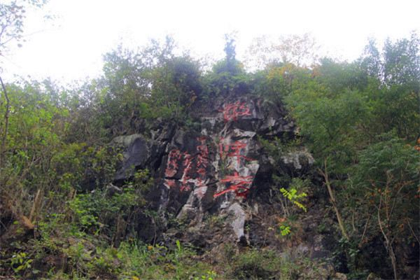 Liming Tongtianhe Scenic Area