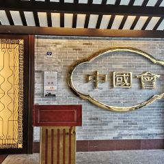 PanXi Restaurant User Photo