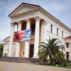 索契藝術博物館用戶圖片