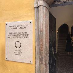 莫扎特出生地用戶圖片