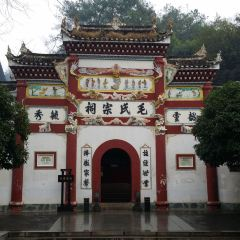 Three Ancestral Halls of the Mao Family User Photo