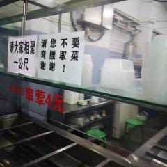 景洪市醫院食堂早點部用戶圖片