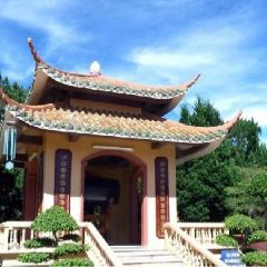 Truc Lam Temple User Photo