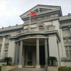 Consulate General of the People's Republic of China in Ho Chi Minh City User Photo