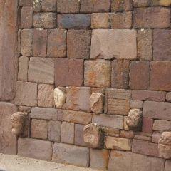 Tiwanaku User Photo