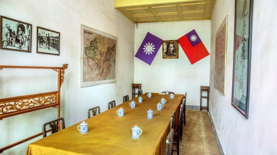 Xi'an Incident Memorial Hall