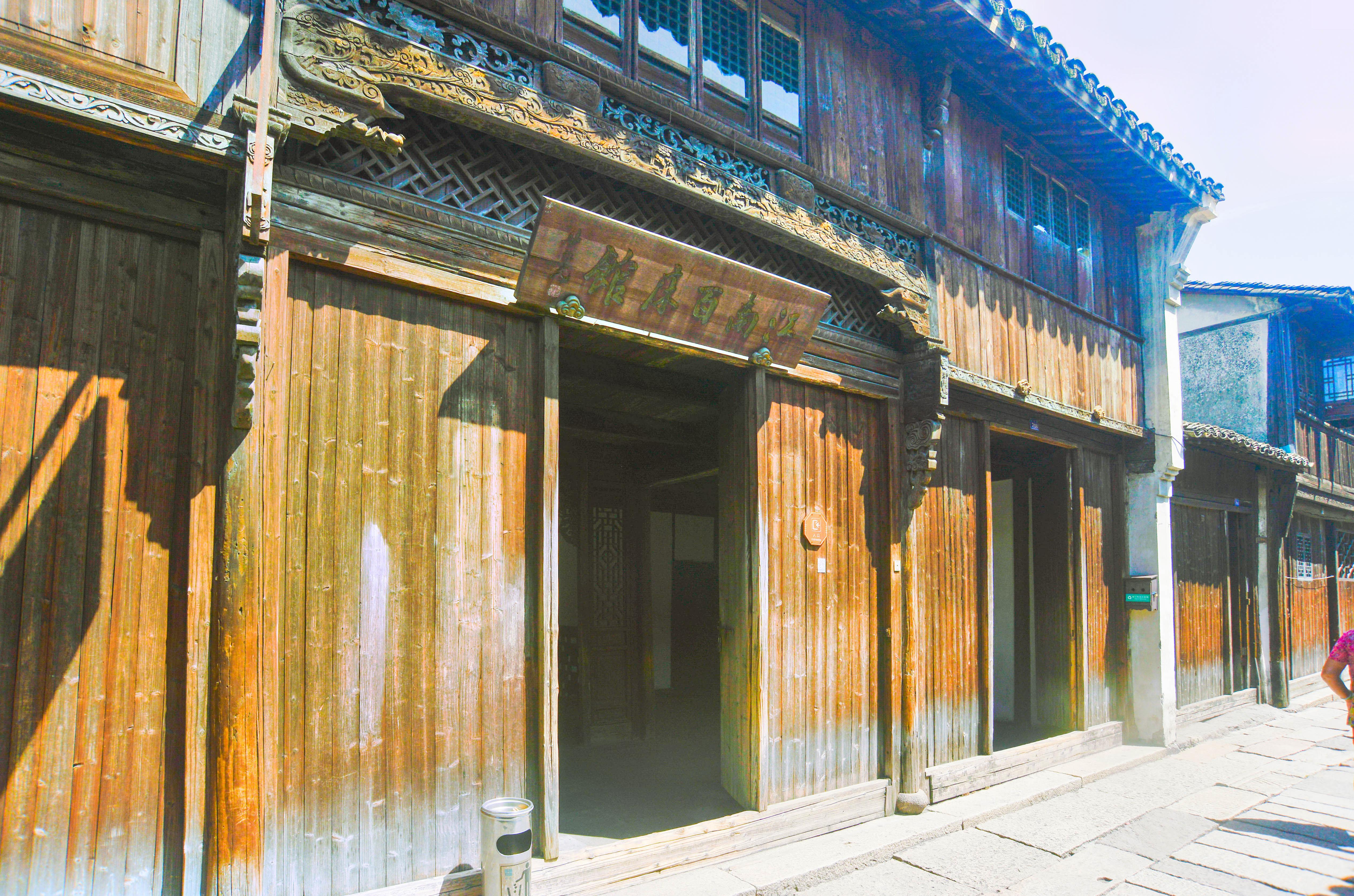 Jiangnan Hundred Beds Museum
