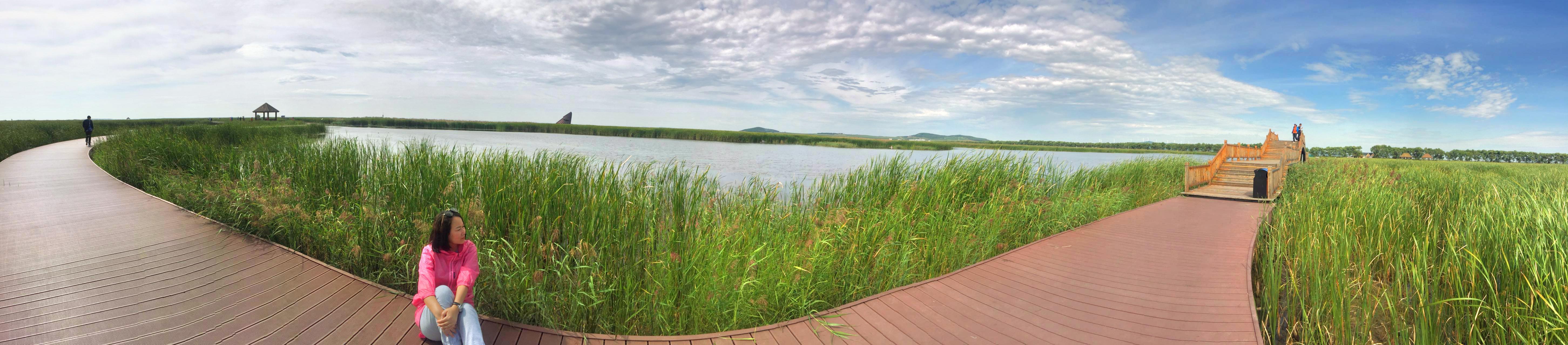 Fujin National Wetland