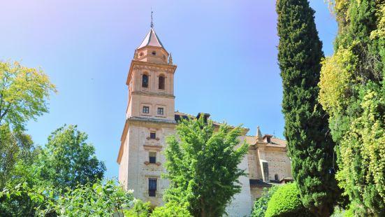 Church of Santa Maria de la Alhambra
