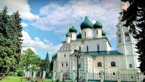 雅羅斯拉夫爾先知耶和華教堂