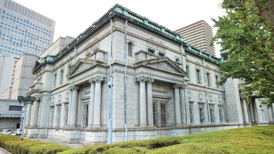日本銀行大阪分行 舊建築