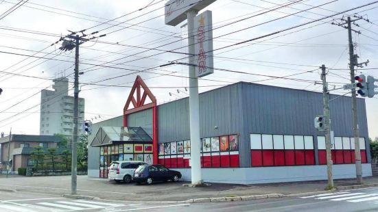 日本觀光公社北海道店